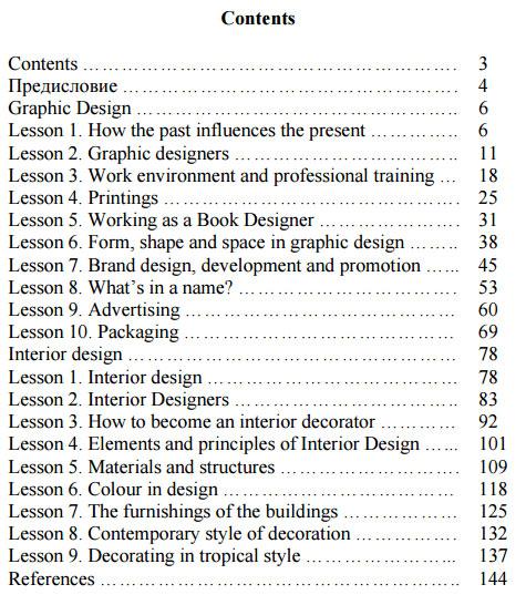 ebook-english-for-designer